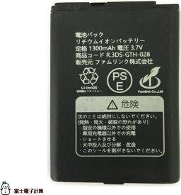 任天堂 3DS互換バッテリー・2DS互換バッテリー・Wii U Proコントローラー プレミアム互換バッテリー・3DSバッテリー・2DSバッテリー・Wii U Proバッテリー