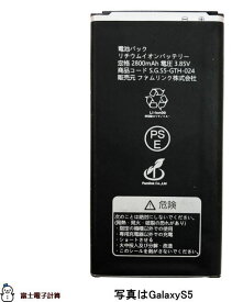 GalaxyS3 S4 S5 S6 note3 noteedge 互換 バッテリー ギャラクシー S3 ギャラクシー S4 ギャラクシー S5 ギャラクシー note3 ギャラクシー noteedge 互換 バッテリー