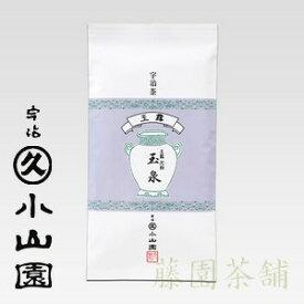 Uji tea, Mecha, Gyokusen (玉泉) 100g bag【green tea】【mecha】