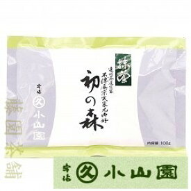 Matcha green tea powder, Hatunomori (初の森)100g bag【Matcha】【Matcha powder】