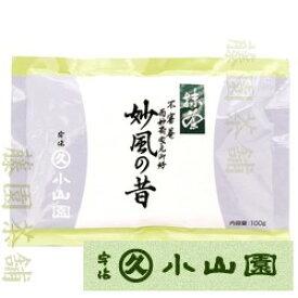 Matcha powder, Myoufuunomukashi (妙風の昔) 100g bag 【Matcha】【green tea】