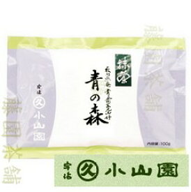 Matcha powder, Aonomori (青の森)100g bag