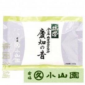 Matcha powder, Keichinomukashi (慶知の昔)100g bag