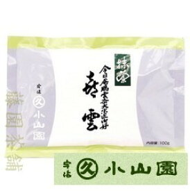 Matcha powder, Kiun (喜雲)100g bag