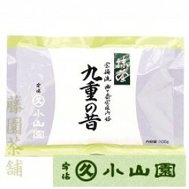 Matcha powder, Kokonoenomukashi (九重の昔) 100g bag
