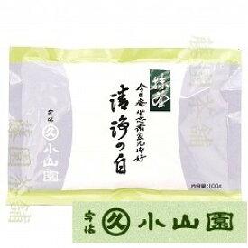 Matcha powder, Seijyounoshiro (清浄の白)100g bag