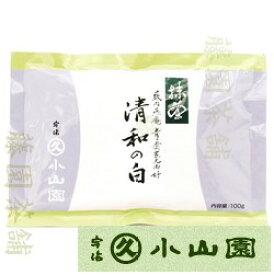 Matcha powder, Seiwanoshiro (清和の白)100g bag