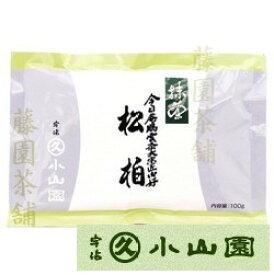Matcha powder, Syouhaku(松柏)100g bag