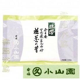 Matcha powder, Syoukanomukahsi (松花の昔)100g bag