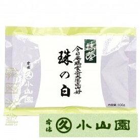 Matcha powder, Tamanoshiro(珠の白)100g bag