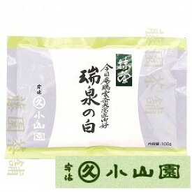 Matcha powder, Zuisennoshiro (瑞泉の白)100g bag