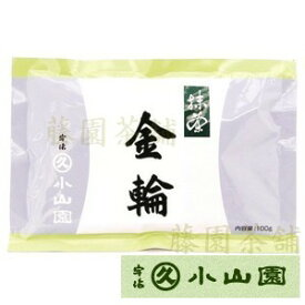 Matcha powder, Kinrin (金輪) 100g bag【Matcha】【Matcha powder】【Matcha green tea】
