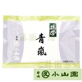 Matcha green tea, Aoarashi 【青嵐】 100g bag【Matcha】【powder】【green tea】