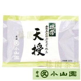 Award Matcha, Tenjyu, 100g bag【powder】【green tea】【Matcha】