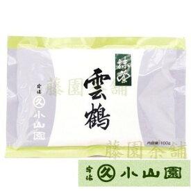 Matcha powder, Unkaku (雲鶴) 100g bag【Matcha】【Matcha powder】【Matcha green tea】