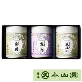 丸久小山園 ギフト宇治茶 ポットバッグ煎茶・濃口煎茶・かぶせ茶 (PS-31)