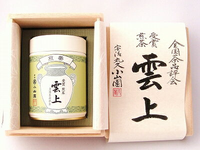 Japanease tea leaf, Award Sencha, Unjyo (雲上) 100g with wood box【green tea】【Sencha】【tea leaf】