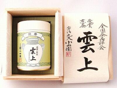 【日本茶】【丸久小山園】【宇治茶】全国茶品評会 受賞煎茶雲上 100g缶桐箱入り
