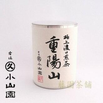 深口茶 / 重量阳山 100 g