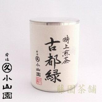 绿茶和古代绿色 100 g