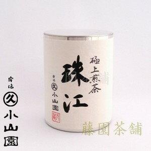 【開化堂】【茶筒】【丸久小山園】全国茶品評会 出品煎茶珠江 100g