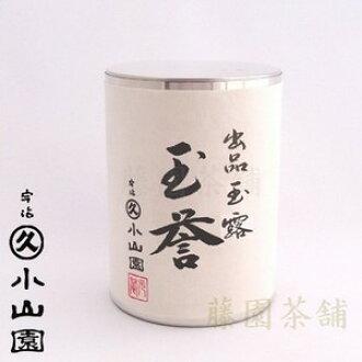 全国茶叶公平上市玉露玉中宇 90 g