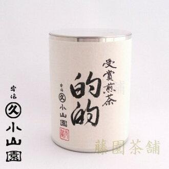国家公平获奖茶叶 100 g