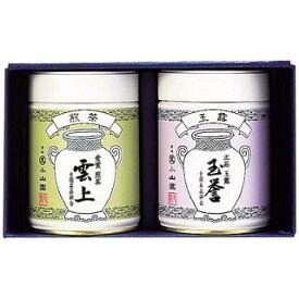 丸久小山園 ギフト宇治銘茶ギフト全国茶品評会受賞煎茶・出品玉露SJ-100