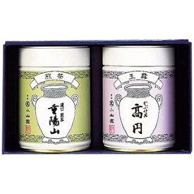 【丸久小山園】宇治銘茶ギフト濃口煎茶・かぶせ茶 (SG-30)