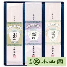 丸久小山園宇治銘茶ギフトかぶせ茶+濃口煎茶+玄米茶