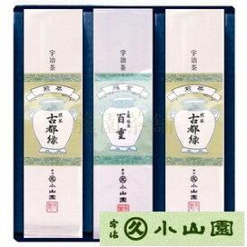 丸久小山園宇治銘茶ギフト煎茶×2+雁金