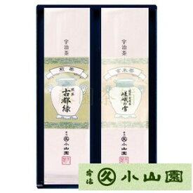 丸久小山園宇治銘茶ギフト煎茶+玄米茶FA-20