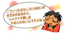 【送料無料】西洋シャクナゲ『オルガ』オレンジ系サーモンピンク系希少な色味です樹高約30〜40cm商品画像は2020年6月撮影です