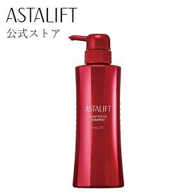 アスタリフト スカルプフォーカス シャンプー 360ml 【FUJIFILM 公式】(ASTALIFT)
