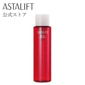 アスタリフト モイストローション 130ml 【FUJIFILM 公式】 レフィル 付け替え用 化粧水 (ASTALIFT)