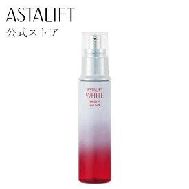 アスタリフトホワイト ブライトローション 130ml 【FUJIFILM 公式】 美白化粧水 ホワイトローション [医薬部外品] (ASTALIFT WHITE)