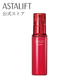 アスタリフト エマルジョン 100ml 【FUJIFILM 公式】 乳液 (ASTALIFT)