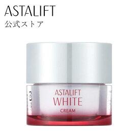アスタリフトホワイト クリーム 30g 【FUJIFILM 公式】 美白クリーム ホワイトクリーム [医薬部外品] (ASTALIFT WHITE)