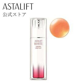 アスタリフトホワイト エッセンス インフィルト 30ml 【FUJIFILM 公式】 美白美容液 ホワイトエッセンス [医薬部外品] (ASTALIFT WHITE)