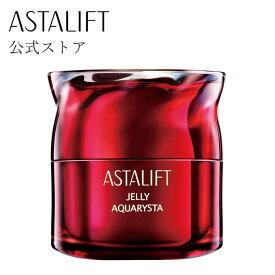 アスタリフト ジェリー アクアリスタ 40g 【FUJIFILM 公式】 ジェリー状先行美容液 (ASTALIFT)