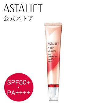 アスタリフト/ASTALIFTD-UVクリアアクアデイセラム30gSPF50+・PA++++UVクリア美容液兼化粧下地みずみずしい