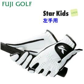 kasco キャスコStar Kids スター キッズジュニア用グローブ(左手用)KJ-515(4070)