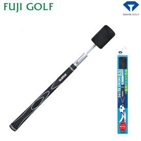 ゴルフ スウィング練習機DAIYA GOLF ダイヤ ゴルフダイヤスイング531TR-531