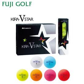 kasco キャスコKIRASTAR-V キラスターVゴルフボール 1ダース2019年モデル