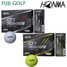 ゴルフボール 1ダースHONMA GOLF 本間ゴルフD1 SPEEDMONSTER2021年モデル