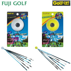 ゴルフ 始球式ボールLITE ライト ハレー コメットボール R-24