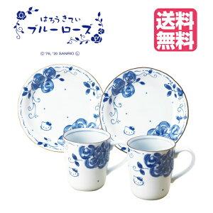 ハローキティ ブルーローズマグ&ケーキペア 日本製 キティちゃん テーブルウェア シック シンプル サンリオ 和風 和食器 和柄 磁器 電子レンジ対応 プレゼント 贈り物 ギフト 結婚祝い 新