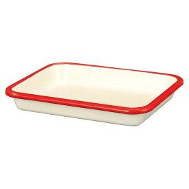 【安心のメーカー直販】バット 富士ホーロー ハニーウェア ホーローバットS (30取)ホワイト 料理 下ごしらえ シンプル 白 赤 青 キッチン雑貨 ホーロー雑貨