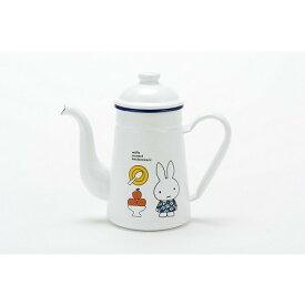 【安心のメーカー直販】【生産終了の為在庫限りです!】送料無料 コーヒーポット 富士ホーロー ハニーウェア キッチン雑貨 ミッフィー 11cm コーヒーポット ドリップ コーヒー シンプル かわいい おしゃれ