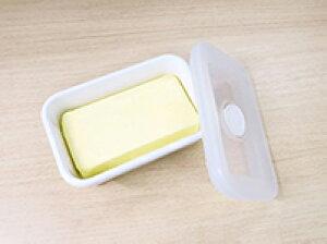【安心のメーカー直販】富士ホーロー 密封 バターケース 200g バター容器 密閉 保存容器 ホーロー 琺瑯 ハニーウェア キッチン雑貨 200gバターが入ります N-200